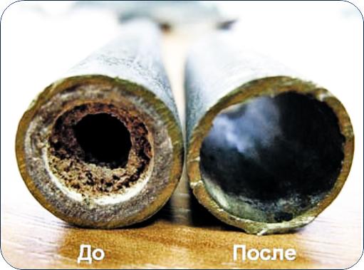 Очищенные трубы: до и после