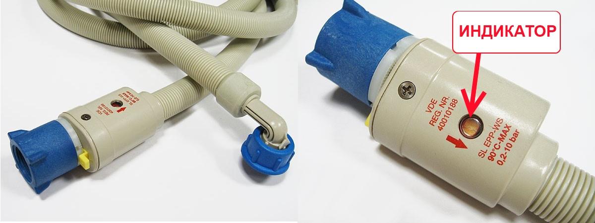 При желании можно докупить специальный заливной шланг с автоматической защитой от протечек