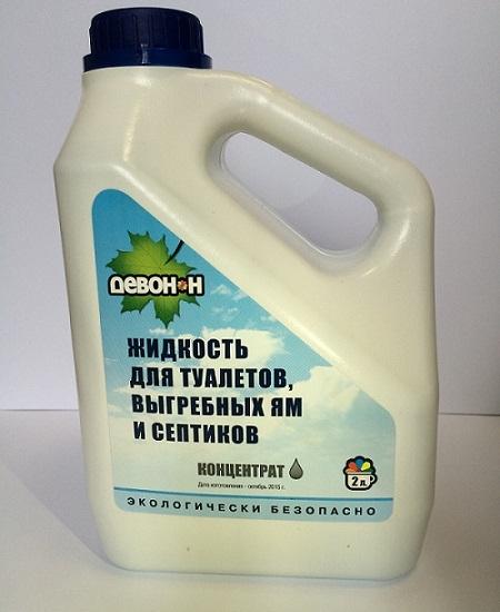 Нитратный окислитель для очистки выгребной ямы