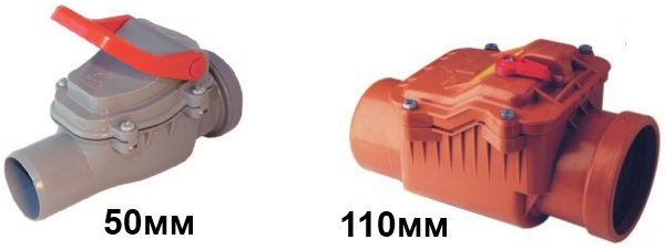 Обратные клапаны для канализации 50мм и 100мм