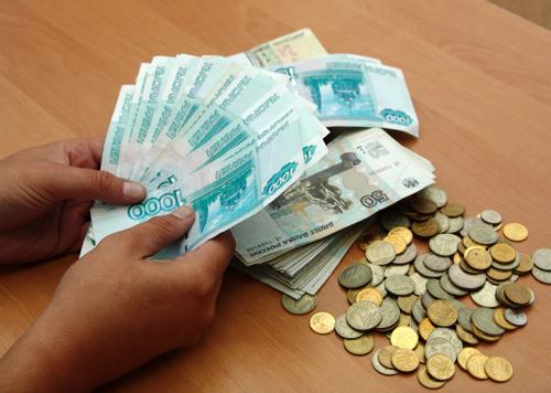Деньги тех