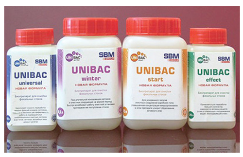 Препараты-на-основе-нитратных-окислителей