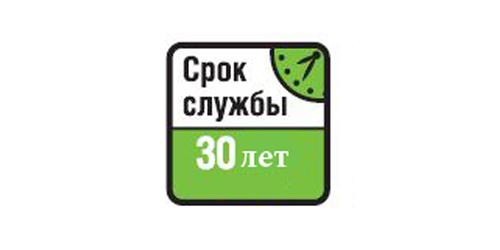 срок 30