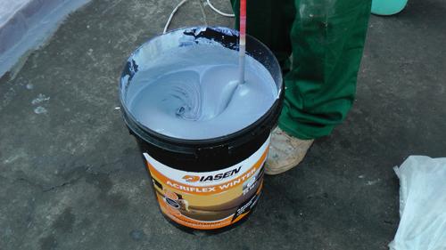 Водонепрониц цемент