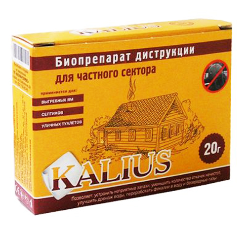 Калиус