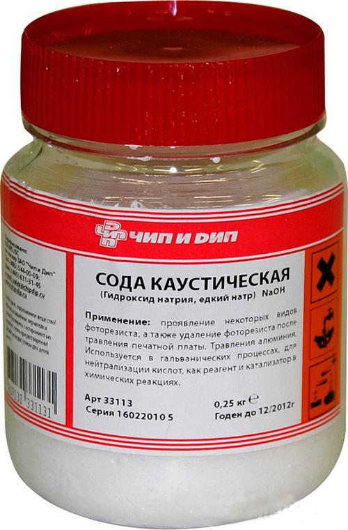 Сода кауст 2