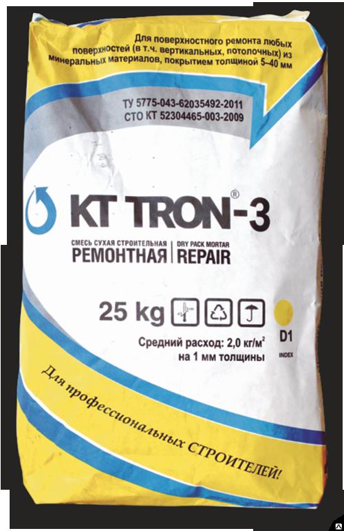 литьевым составом «КТтрон-3 Л600».
