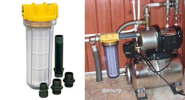 Как сделать фильтр для воды для насоса своими руками
